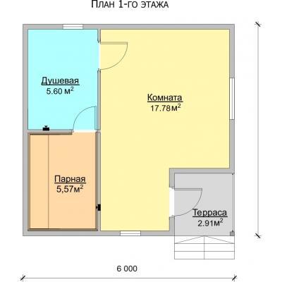 Планировка Баня 6.0x6.0 К