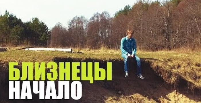 Embedded thumbnail for Каркасные дома БЛИЗНЕЦЫ. Начало